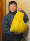 袋いっぱい